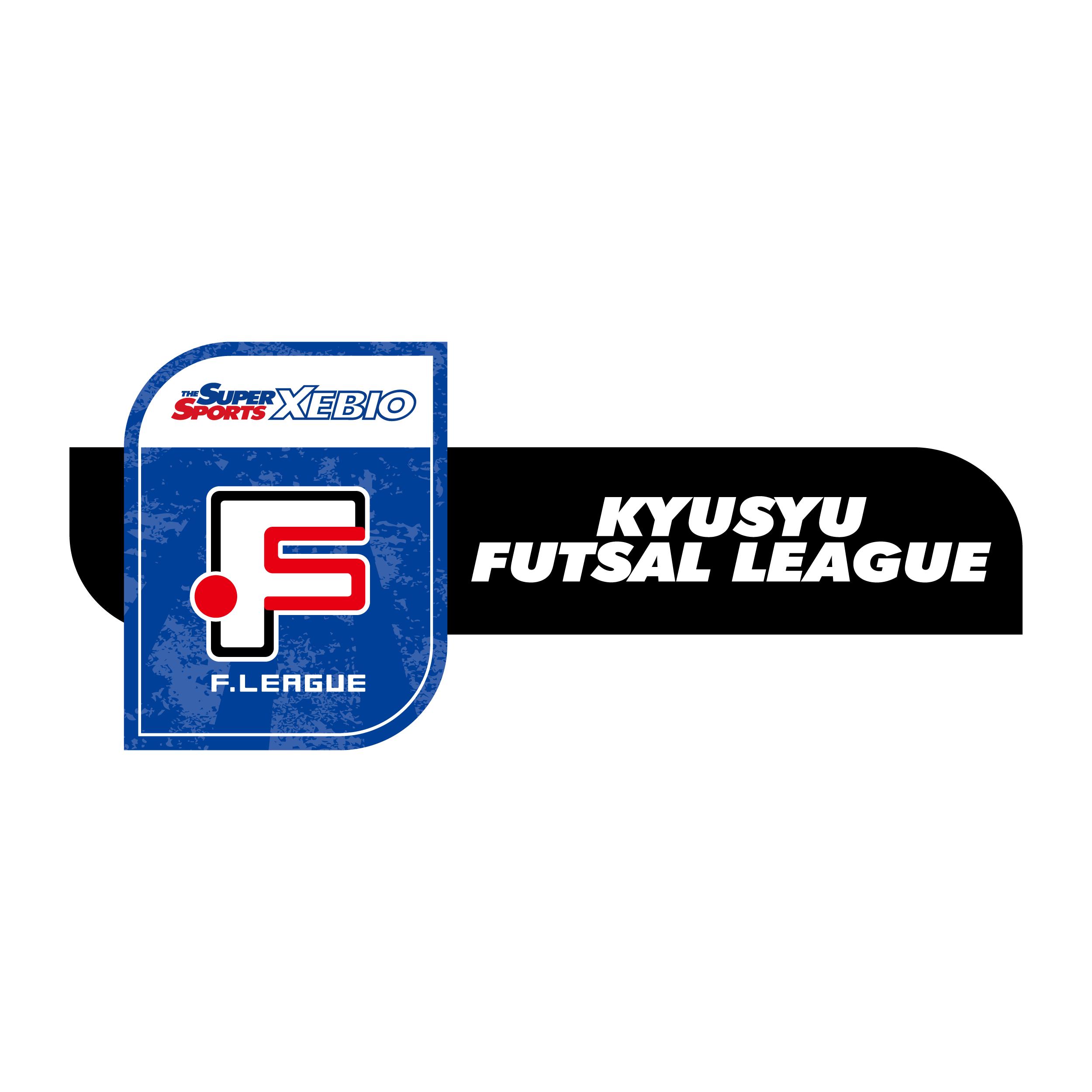 Kyushu Futsal League